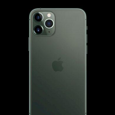 IPhone 11 Pro 1