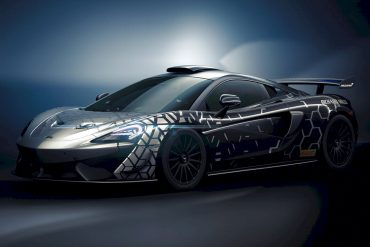 McLaren 620R 1